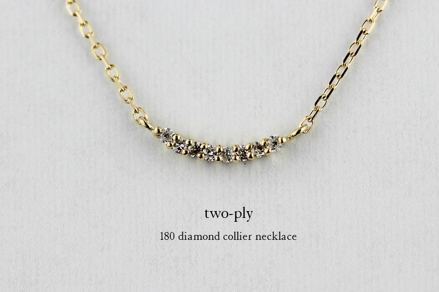華奢ダイヤモンド ネックレス two ply,トゥープライ