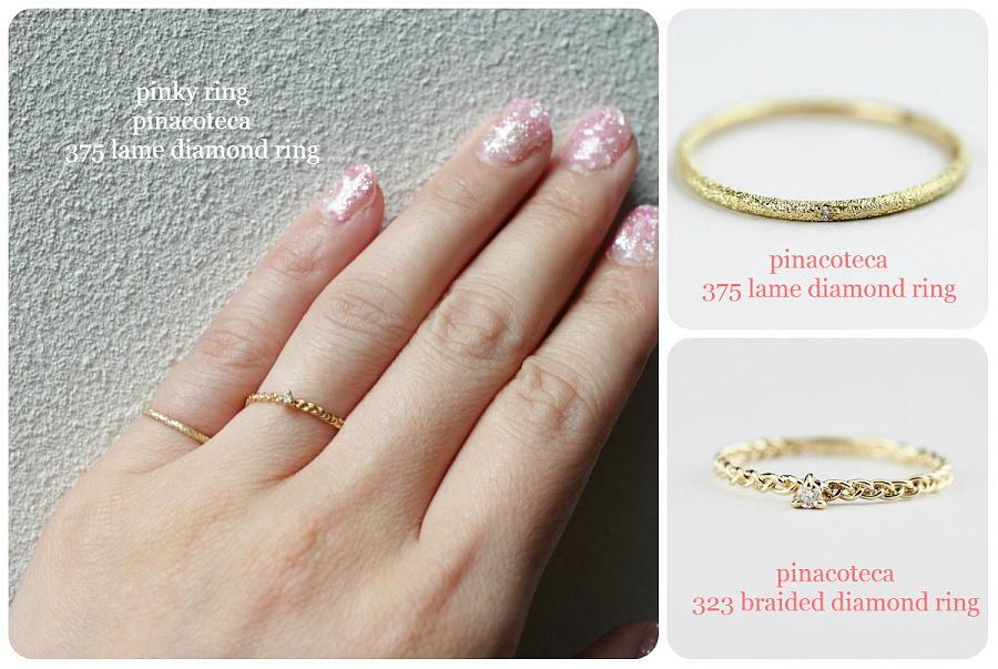 お薦め ピンキーリング K18 華奢な指輪 ブランド