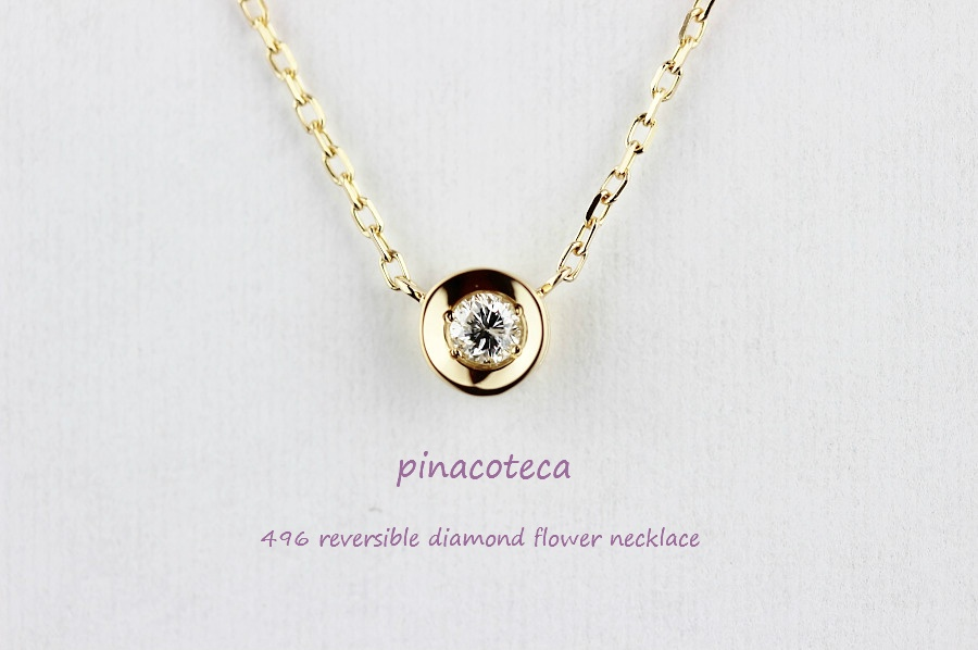 一粒ダイヤネックレス チョコ留め シンプルダイヤネックレス pinacoteca