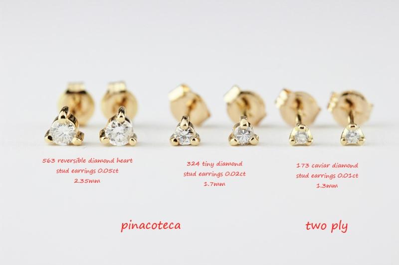 一粒ダイヤ シンプル ピアス サイズ比較 レデッサンドゥデュー