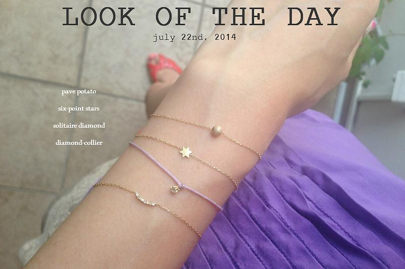 Layered Bracelets For Everyday Style ~本日のコーデ☆ブレスレットの重ねづけ~