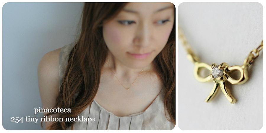 極小サイズ リボン華奢ネックレス K18 レデッサンドゥデュー