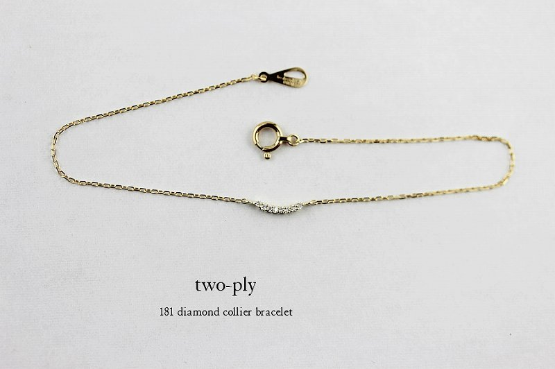 two ply 181 diamond collier bracelet