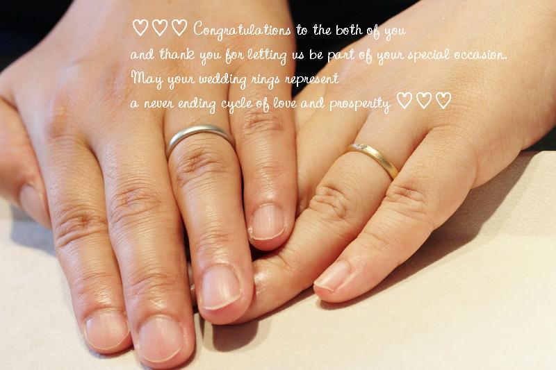 les desseins de DIEU  マリッジリング marriage