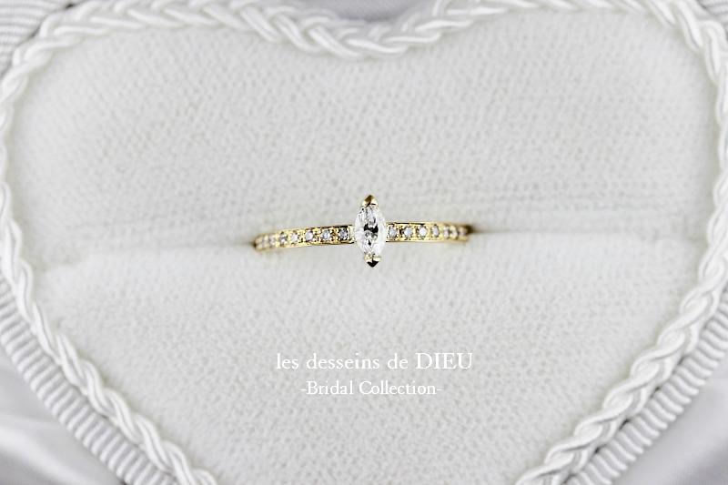 マーキスダイヤモンドのエンゲージリング
