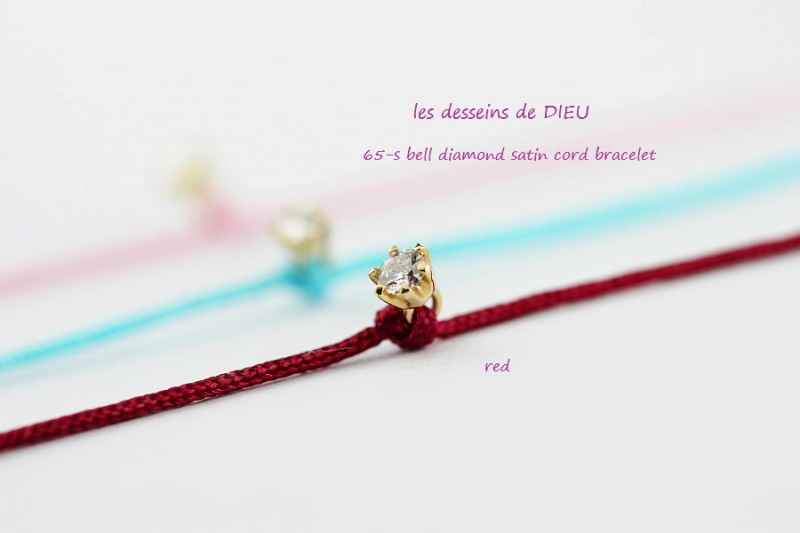ld65s-red