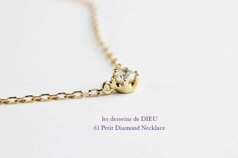 les desseins de DIEU -6-Prong Solitaire Diamond Necklace-