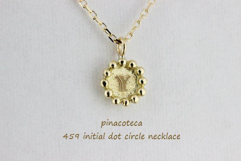 pina459