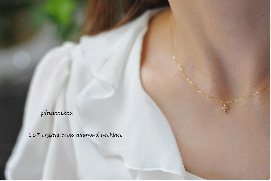 華奢なダイヤクロス ネックレス ゴールド pinacoteca