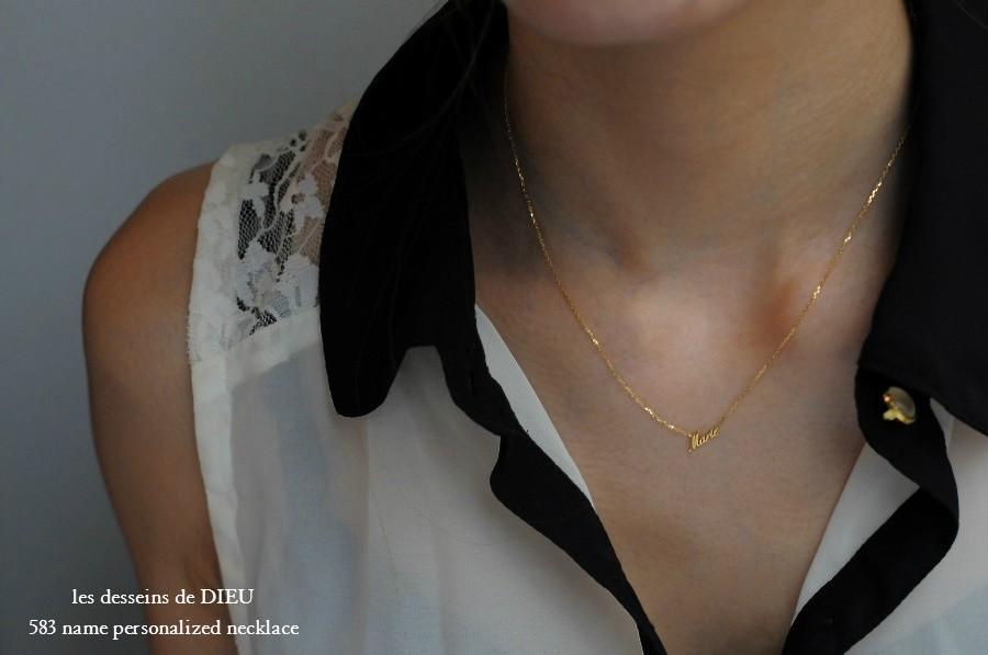 華奢なネームネックレス 一つだけのカスタマイズ ネックレス レデッサンドゥデュー