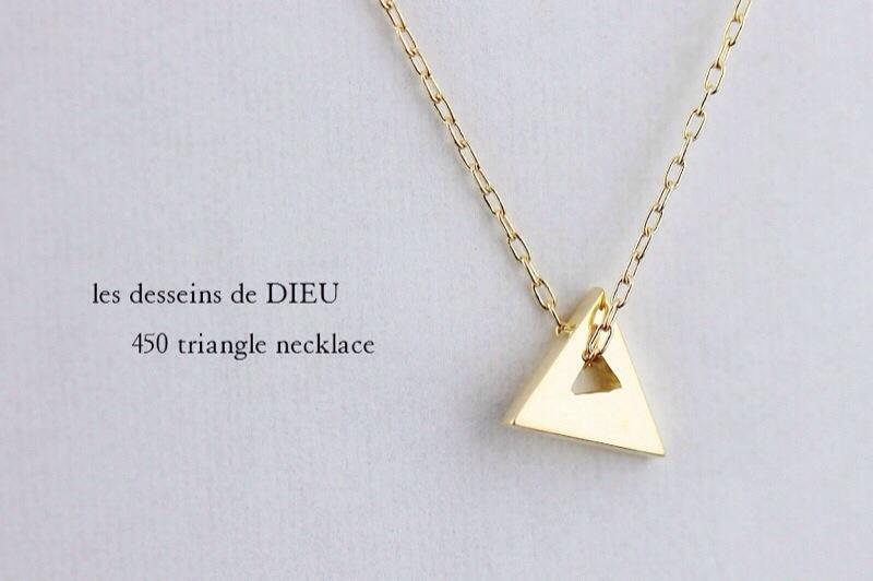 """じわじわと人気が集中しているトライアングルネックレス les desseins de DIEU """"Triangle"""""""