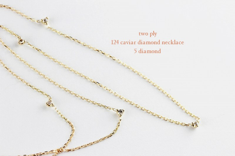 "two ply""caviar"" diamond long necklace"