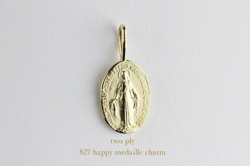 """心のサプリメントとしてのジュエリー  メダイを御守りに★ two ply  """"Happy Medaille"""" Charm"""