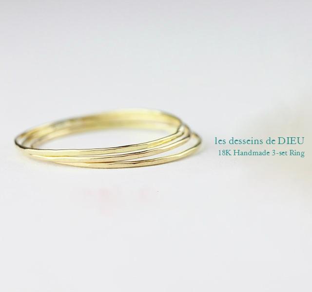 3-set ring-
