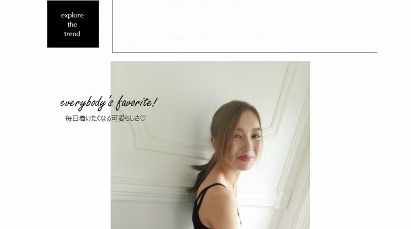 Bijouterie euro flat Online Shop 楽天のトップページが更にリニューアル中! レビューの多い人気商品の秘密を探る