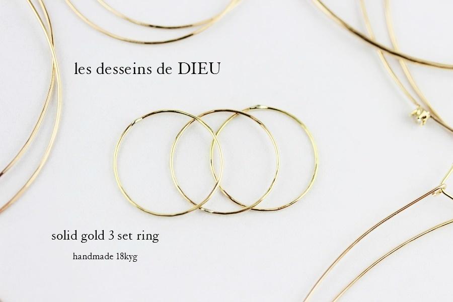 ゴールド セットリング 人気ブランド les desseins de DIEU