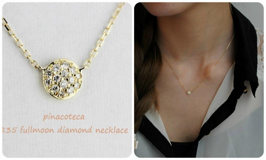 フルムーン 満月 ダイヤモンド ネックレス プレゼントにお薦め ネックレス ブランド レデッサンドゥデュー