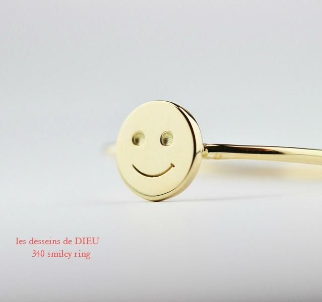 smile ring-