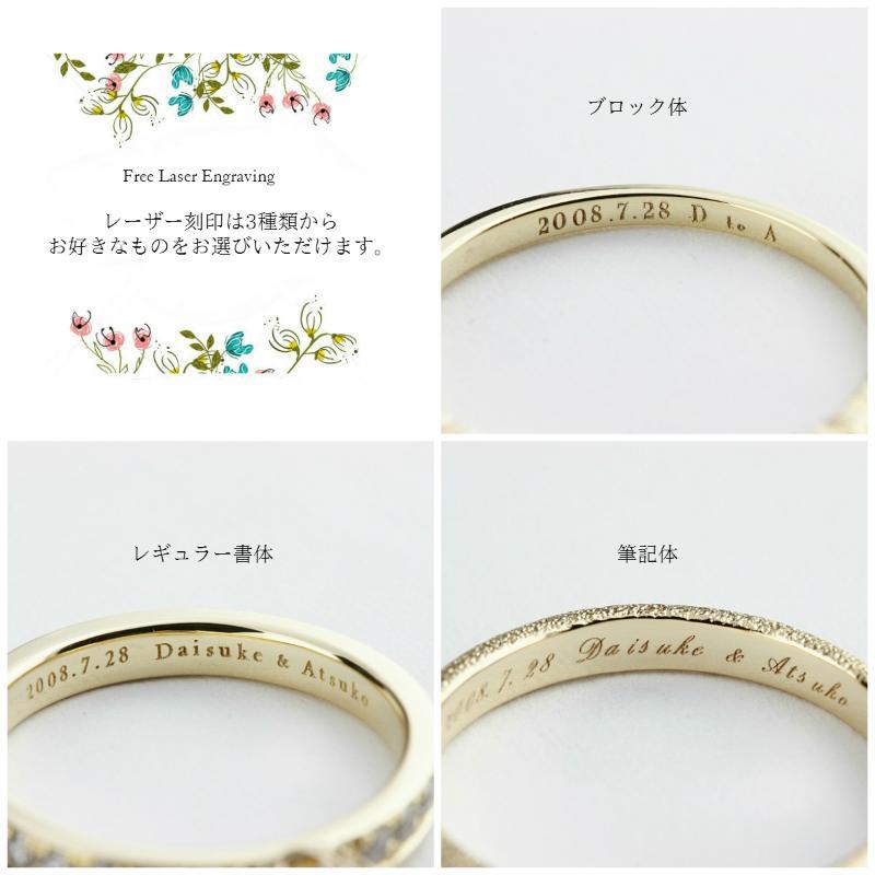 レデッサンドゥデュー 結婚指輪 刻印