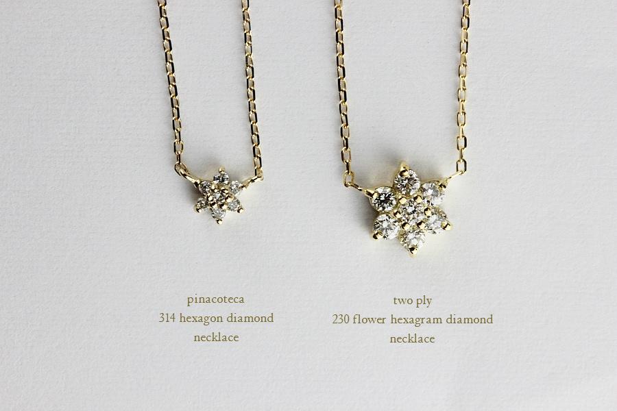 ダイヤモンド 六芒星 華奢ネックレス プレゼントにお薦め 18金