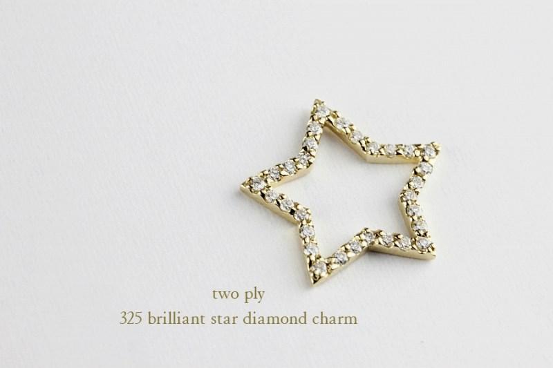 クリアなキラキラのスター・ダイアモンド・チャームを50cmチェーンで着けたい☆彡 (two ply  325 Brilliant Star Diamond Charm)