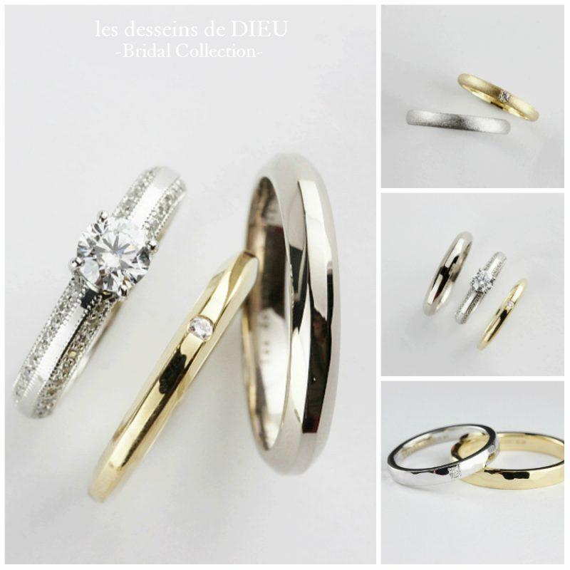 bridal fair---