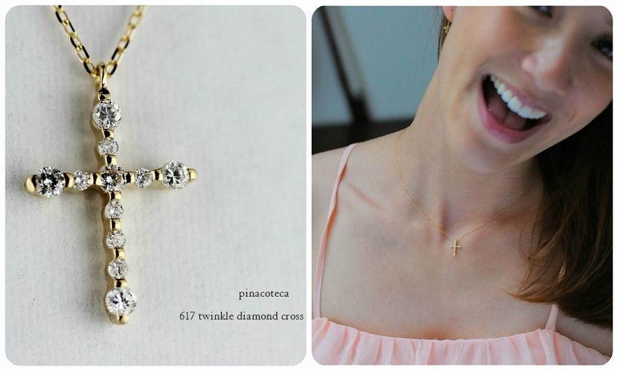 人気 クロス ダイヤモンド ネックレス 18金 ゴールド ピナコテーカ