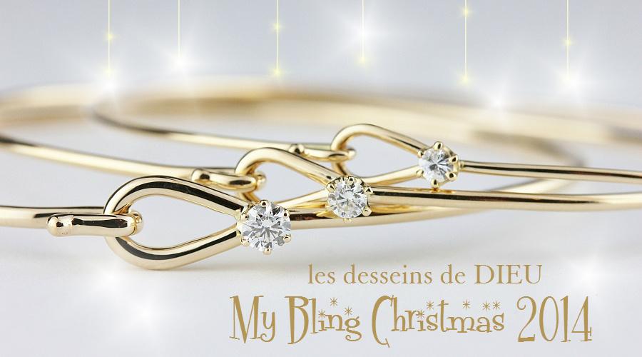 クリスマス プレゼント アクセサリー 18金 人気ブランド レデッサンドゥデュー