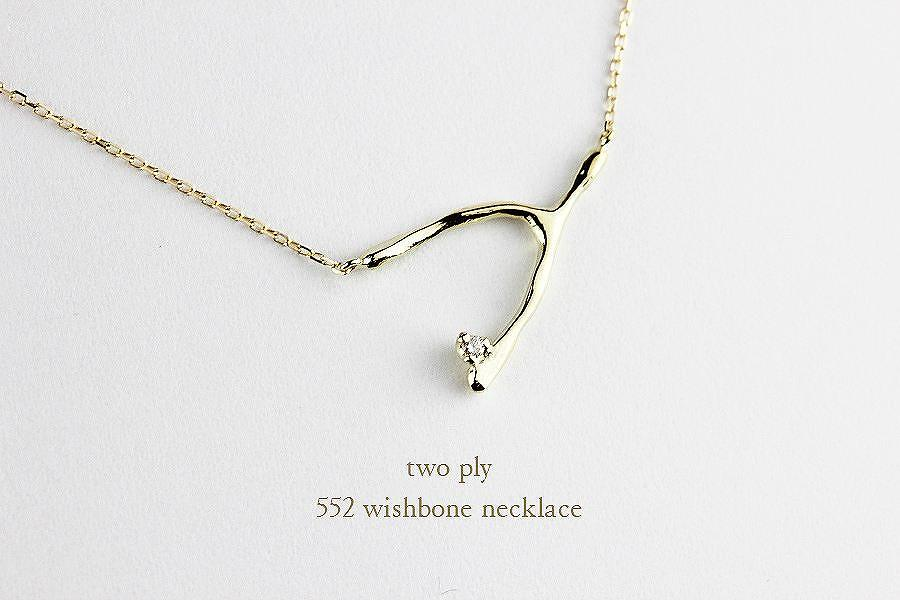 "two ply ""wishbone"" neklace"