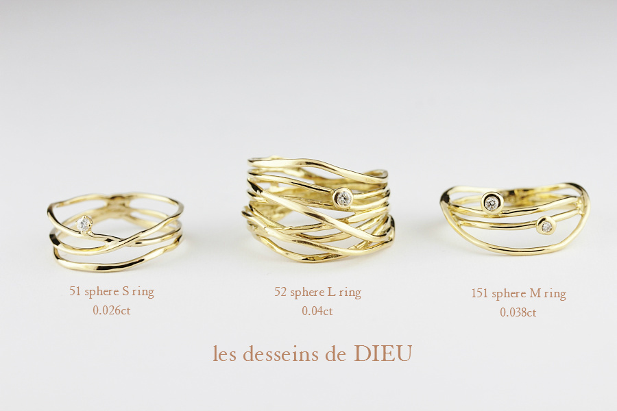 重ね付け風 ゴールド リング les desseins de DIEU