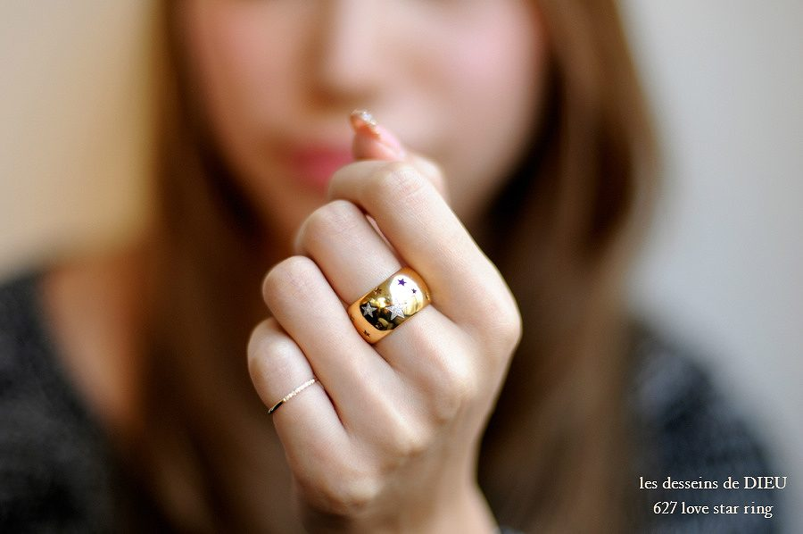 "les desseins de DIEU ""Love Star""  Ring ボリュームたっぷりの愛すべきリング"