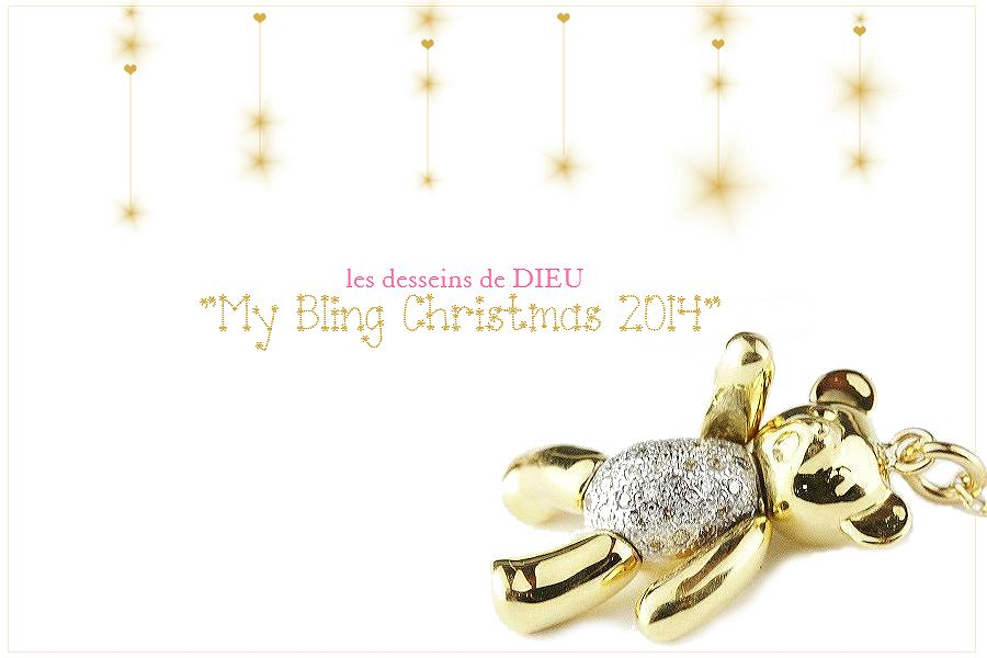 my bling christmas les desseins de dieu