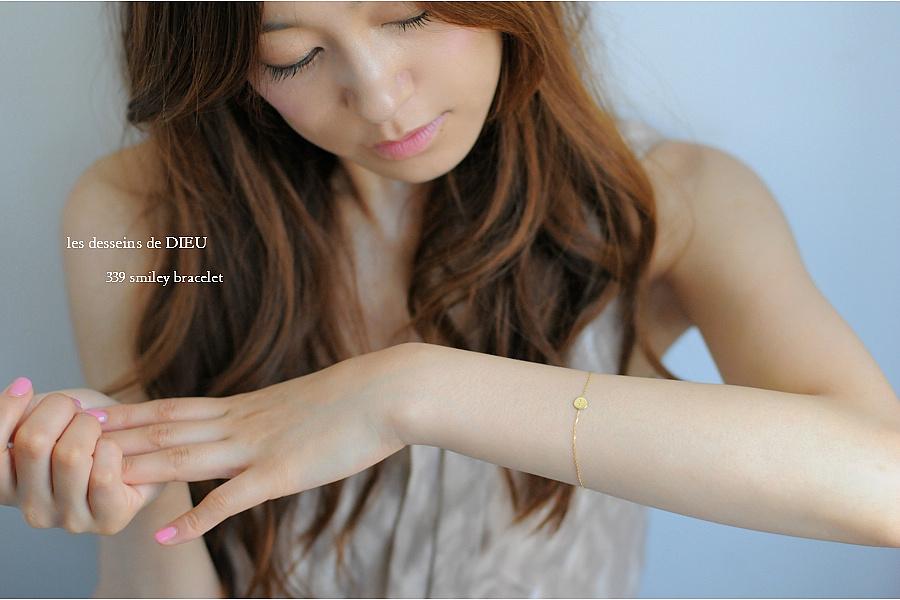スマイル ブレスレット 18金 人気ブランド les desseins de DIEU