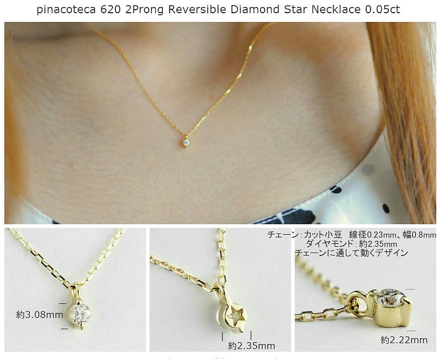 ダイヤモンド 輝く シンプル 定番 華奢な一粒ダイヤモンド ネックレス 18金