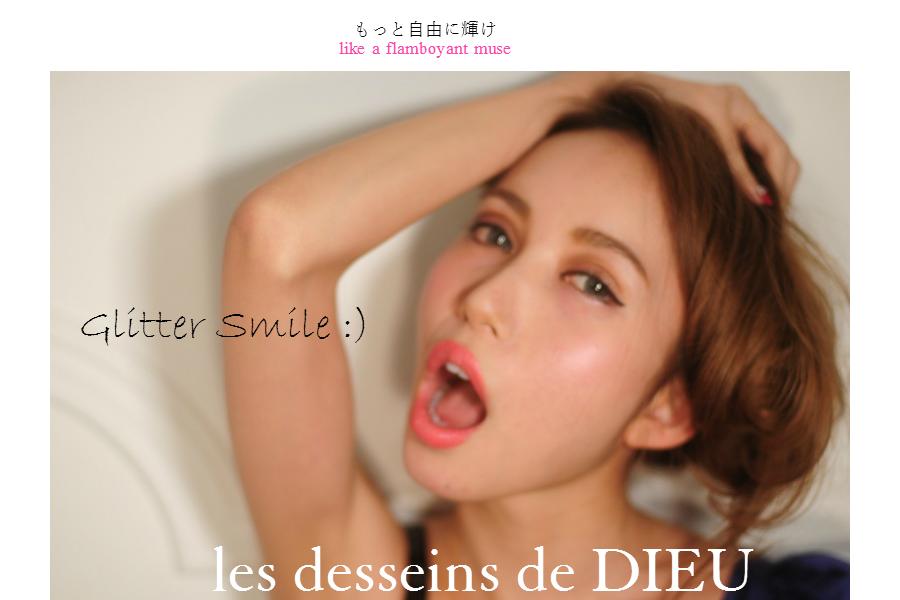 """2015.2.5発売  """"Glitter Smile"""" Pave Diamond Charm ニュー・スマイル パヴェ・ダイヤモンド チャーム"""