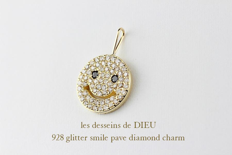 スマイル ニコちゃん ダイヤモンド  チャーム 18金 les desseins de DIEU