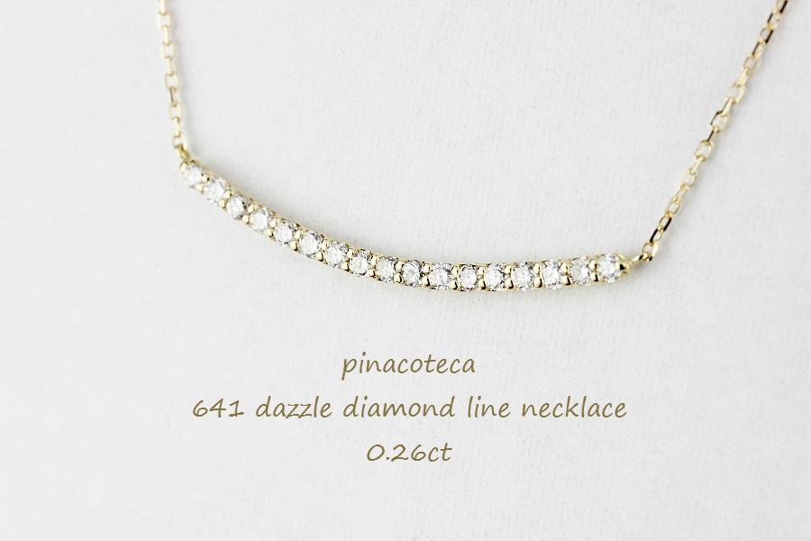 ライン バー ネックレス ダイヤモンド 18金 華奢ネックレス 人気ブランド ピナコテーカ