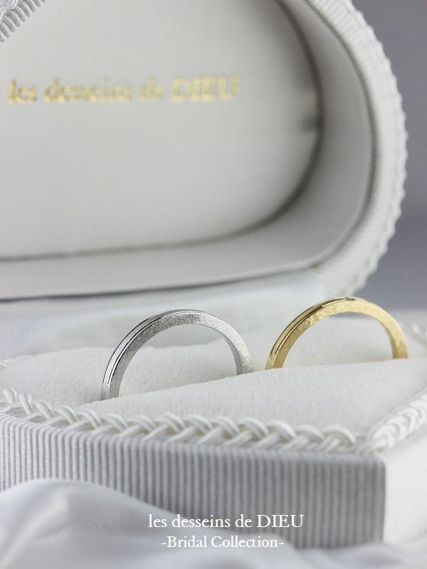 K様ご夫婦のマリッジリング (5)