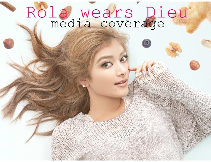 Rola Sweets factory 第二弾  ~Dieuのキラキラジルコニアピアスをローラちゃんが着けています☆彡