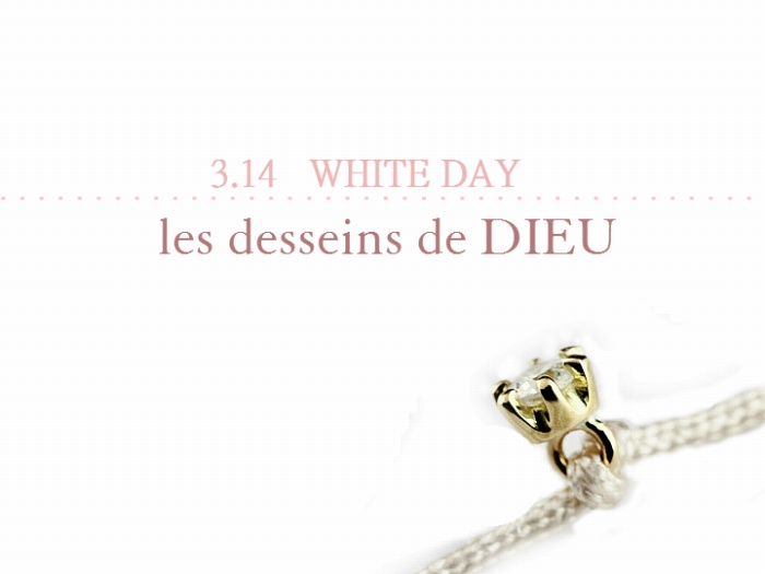 3.14 WHITE DAY ~TPOを問わず着けられるサテンコードブレスレット~