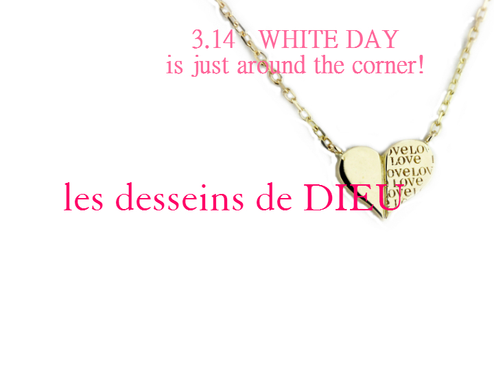 Beaucoup d'amour   ホワイトデーに欲しいles desseins de DIEU のスキンジュエリー