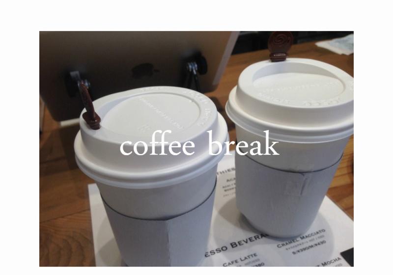 """Coffee Break in Harajuku ~ """"green bar""""~"""