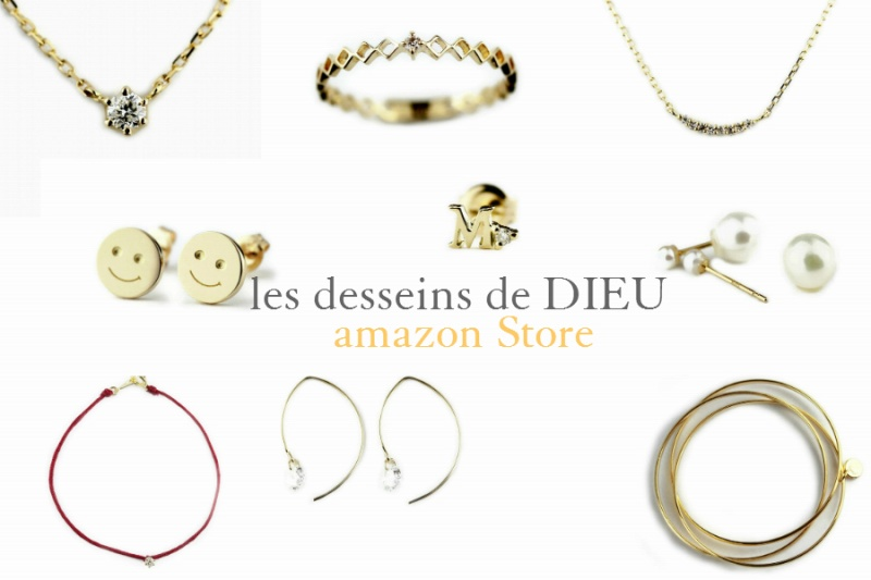 les desseins de DIEU amazon Store がオープンしました☆