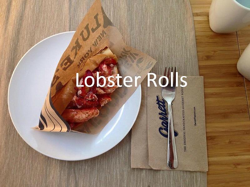 Luke's Lobster Omotesando~ショップの近所にOPENしたロブスターロール屋さん 『ルークス ロブスター』~