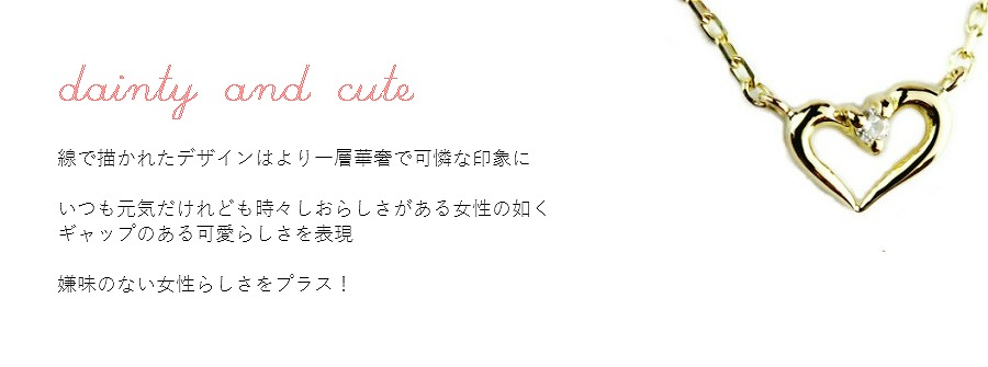 open heart-4