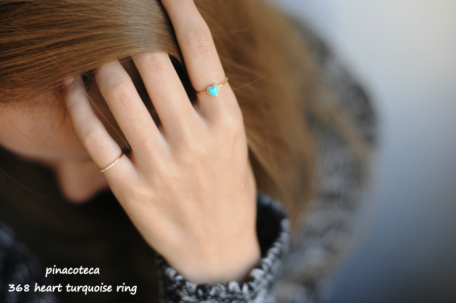 ターコイズ 指輪 18金 プレゼント ブランド スキンジュエリー