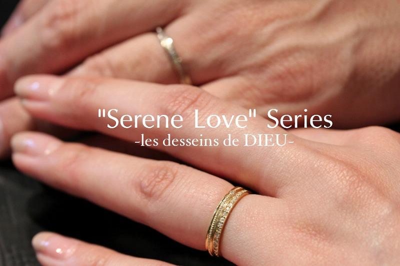 "Wedding Band:  K様&H様カップルのマリッジリング ~""Serene Love"" Series""(セリーヌ・ラヴ)~"