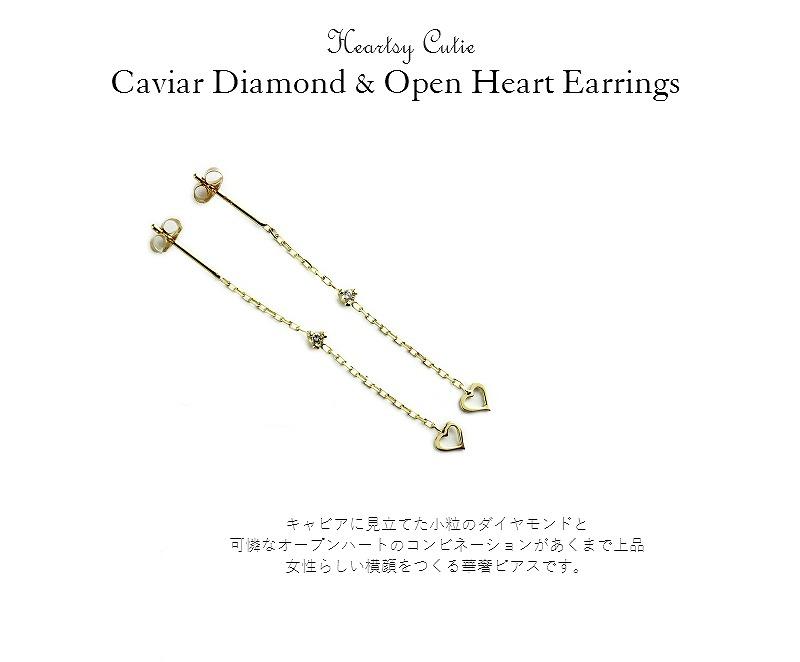 caviar heart