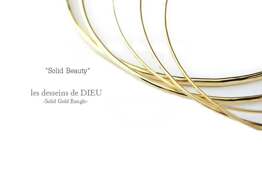 les desseins de DIEU(レ・デッサン・ドゥ・デュー)と言ったら 18金の華奢ゴールドバングル