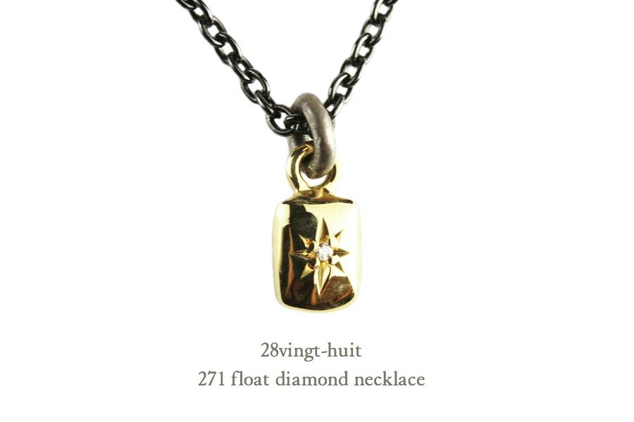 28vingt-huit Float Diamond Necklace